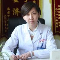 刘主任 中医专家